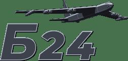 Бухгалтер24